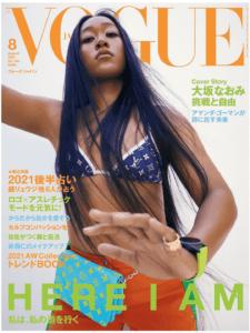 VOGUE JAPAN(ヴォーグジャパン)