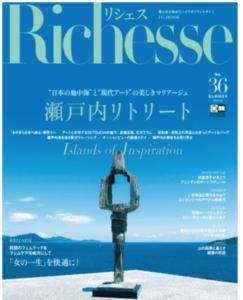 Richesse(リシェス)