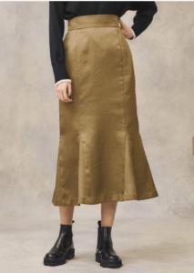 田中みな実 衣装 アイテム マーメードスカート