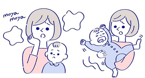 育児日記 ママの感情 書き留める