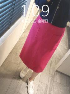 mokoのスカート「【S・Lサイズあり】ミモレ丈タイトスカート」を使ったコーディネート