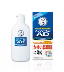 メンソレータム かゆみ止め AD乳液