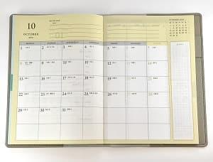 MEGUMI KANZAKI SCHEDULEBOOK2018