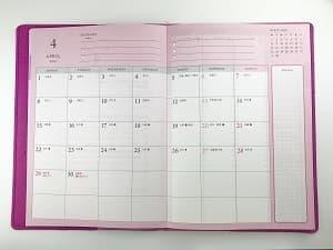 スケジュールブック 神崎恵 ロフト 書店