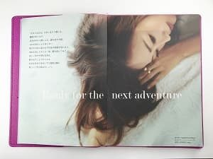 美容手帳 効果 MEGUMI KANZAKI きれいになれる