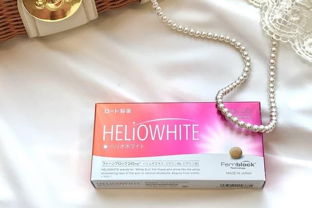 ロート製薬 ヘリオホワイト 日本製ファーンブロック 口コミ 効果
