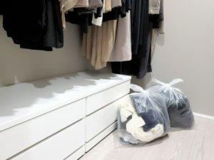「捨てる」で服がお洒落になる