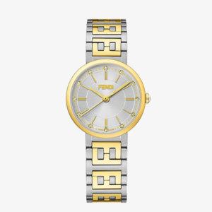 フェンディのシルバーとゴールドがミックスされた腕時計